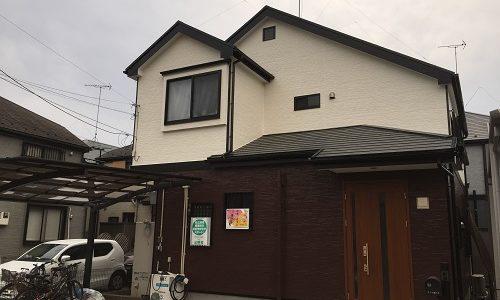 柳澤塗装店